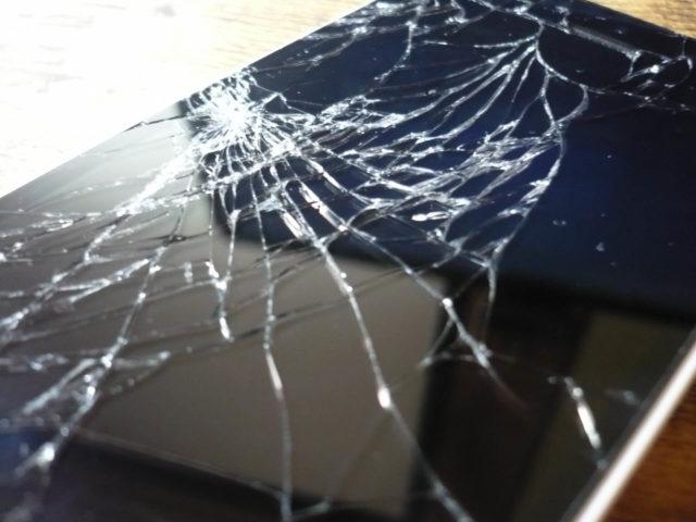 モバイル保険の補償