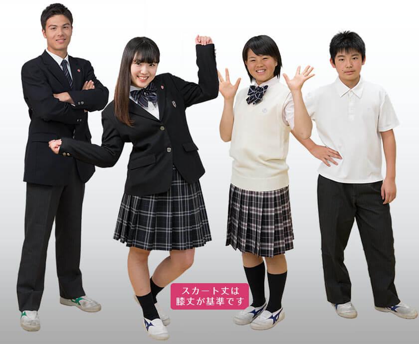 武井紗良と日出高校