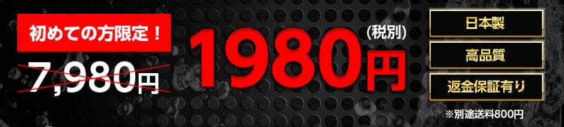 シンフォートシャンプーの公式サイトの価格